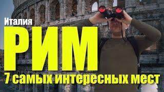видео Что можно успеть посмотреть в Милане за 1 день