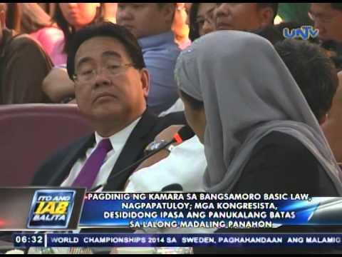 Pagdinig ng Kamara sa Bangsamoro Basic Law, nagpapatuloy