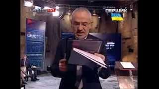 Шустер: Путин это Гитлер