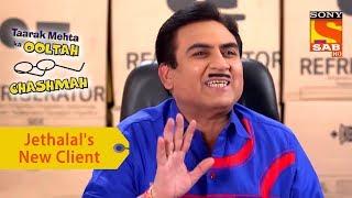 Your Favorite Character | Jethalal Meets His New Client | Taarak Mehta Ka Ooltah Chashmah