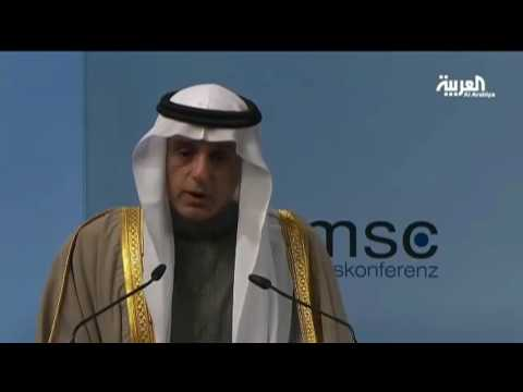 FM of Saudi Arabia Al Jubeir Addresses Munich Security Conference 2017 in Munich, Germany