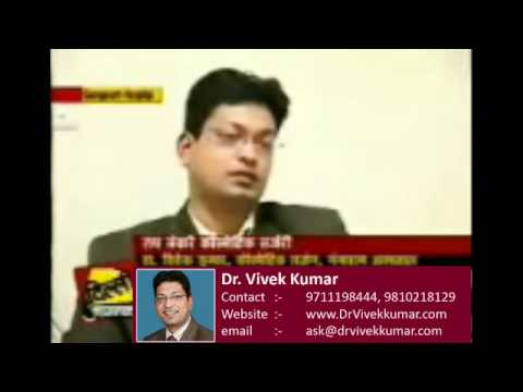 Dr Vivek Kumar Cosmetic Surgery - cost of cosmetic surgery