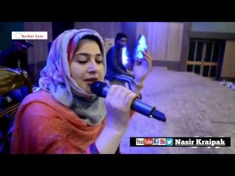 This Time Stage Performance of Zahida Taranum | Kashmiri Culture