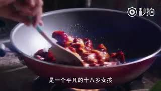 meteor-garden-premiers-july-9-10pm-hunan-tv-