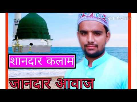 Sare Aalam Mein Mohabbat Ki Ghata chaai hey Salman Raza azhari