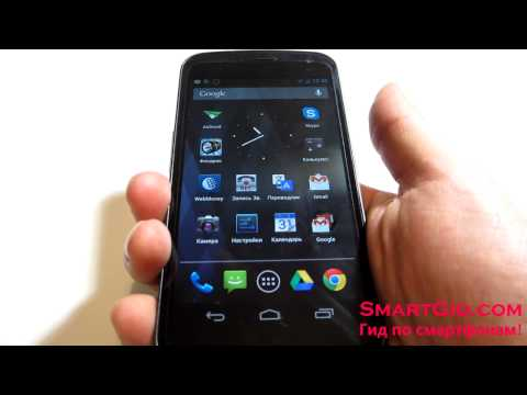Режимы в Андроид (Android)