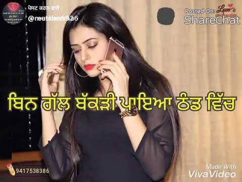 O Nai Njara Phone Te Jo Mil K Aunda Ae For Whatsapp Status 👌