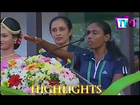National Sports Festival 2017 Highlights