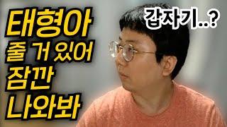 [쌈용] 리니지M 기죽은 쌈용이를 위한 여자친구의..