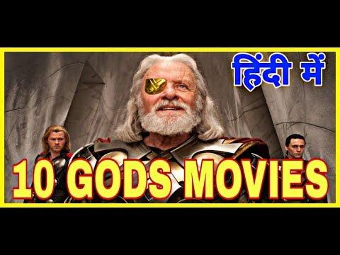 10 gods movies of Hollywood   in hindi