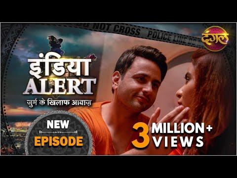 India Alert | New Episode 339 | Nau Mahine Nau Din ( नौ महीने नौ दिन ) | Dangal TV Channel