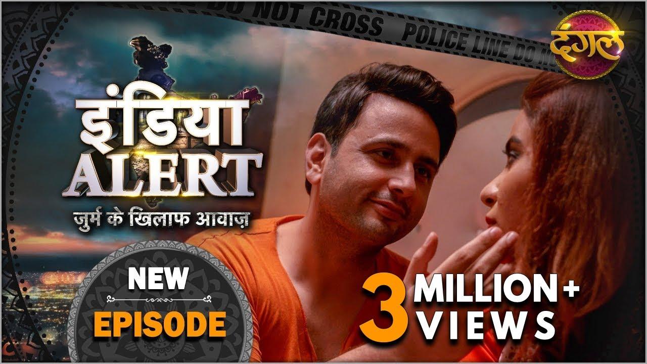Download India Alert   New Episode 339   Nau Mahine Nau Din ( नौ महीने नौ दिन )   Dangal TV Channel