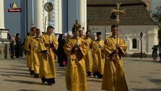 Чудотворные святыни прибыли в Киев из древнего Константинополя
