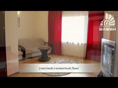 Пансионат Фея- 2 [ Анапа ] Www.alean.ru / АЛЕАН / Www.alean.ru / Отдых в Анапе
