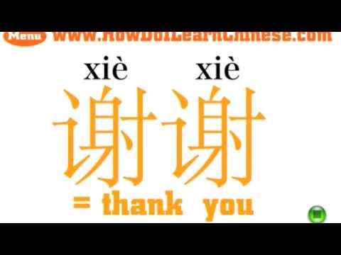 Best Chinese Language Institute in Delhi | Learn Mandarin ...
