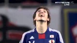 2014 Fifa World Cup qualifier New Japanese Star - Mike HAVENAAR