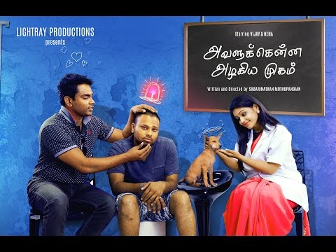 Avalukenna Azhagiya Mugam (2016) - Tamil Short Film