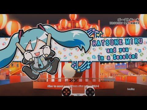 【Hatsune Miku】「Ghost Rule」ゴーストルール ONI Full combo 【 Taiko No Tasujin Drum Session PS4 】