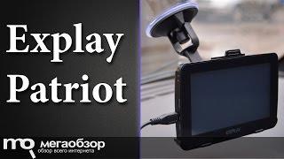 видео Отзывы Explay PN-955