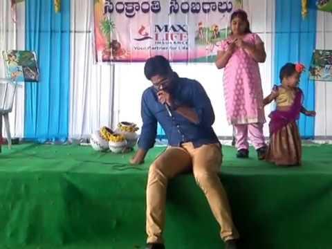 Nee Selvadigi song from Janatha Garage sung by Dharma Teja