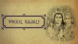 ફૂલ કાજલી | Phool Kajali | Fulkajali