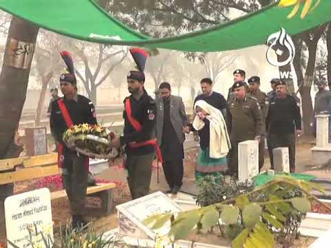 News Pkg On Death Anniversary Of Captain Mubeen Shaheed By Ateeq Malik