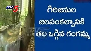 Ground Report On Tribals Innovative Creation For Water | Vizianagaram | TV5 News