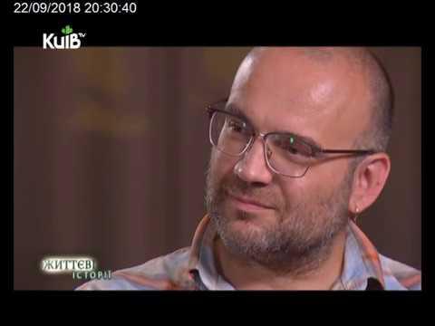 Телеканал Київ: 22.09.18 Життєві історії