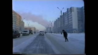Северная романтика 70-х, 80-х, 90-х годов. Часть 1. Видео с любительских камер