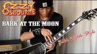 Ozzy Osbourne - Bark At The Moon (Zakk Wylde style)  :by Gaku