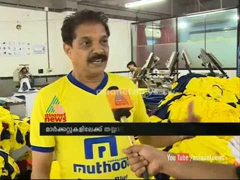 More demand for  Kerala Blasters jersey in sports market : Chuttuvattom News