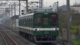 【東武ファンフェスタ返却回送】東武8000系8568F回送通過