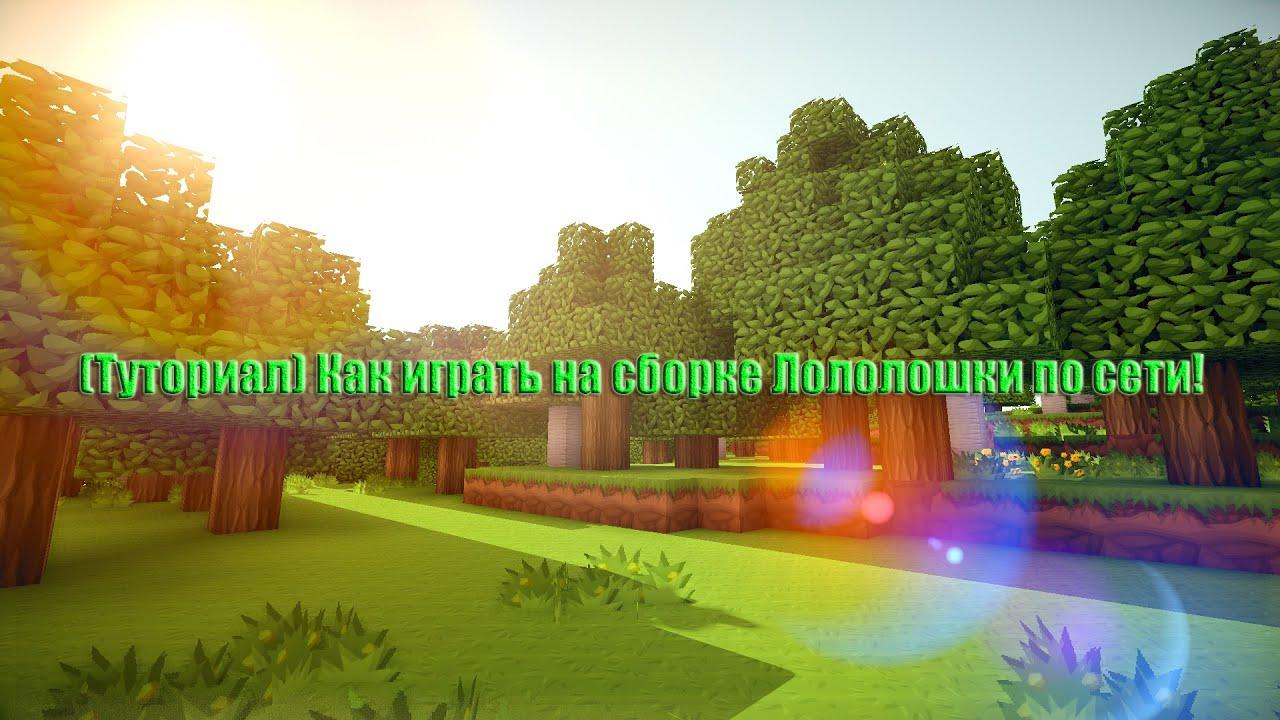 Sims 3 как играть на скрипке - 4362