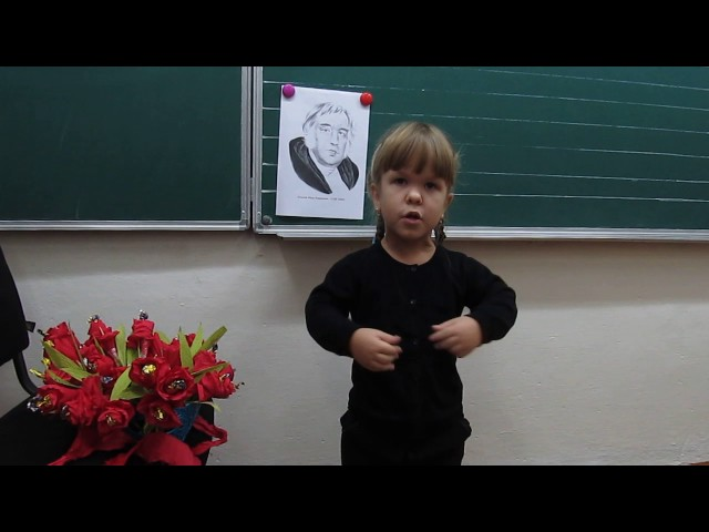 Изображение предпросмотра прочтения – ЕлизаветаЦелуева читает произведение «Стрекоза и Муравей» И.А.Крылова