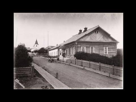Корсаков  Южный Сахалин / Korsakov, Sakhalin -1890-1905