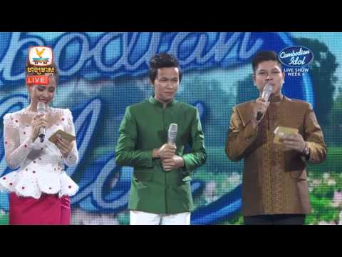 Cambodian Idol | Live show | Week 06 | អ៊ាម វន្នី | អូនទៅភ្ជុំវត្តណា