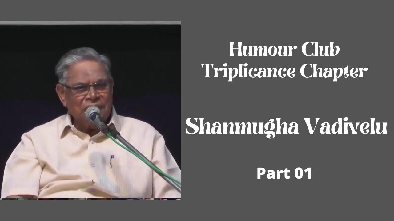 Shanmugha Vadivelu l Humour Club Triplicance Chapter l Most Hilarious Jokes  l Part 01