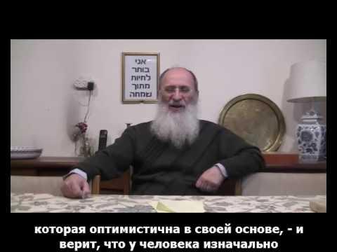 Мессианство – политическое и духовное // Смысл истории