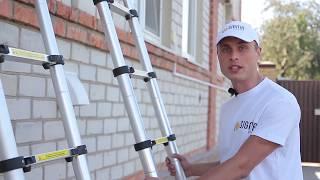 видео Телескопические лестницы-стремянки