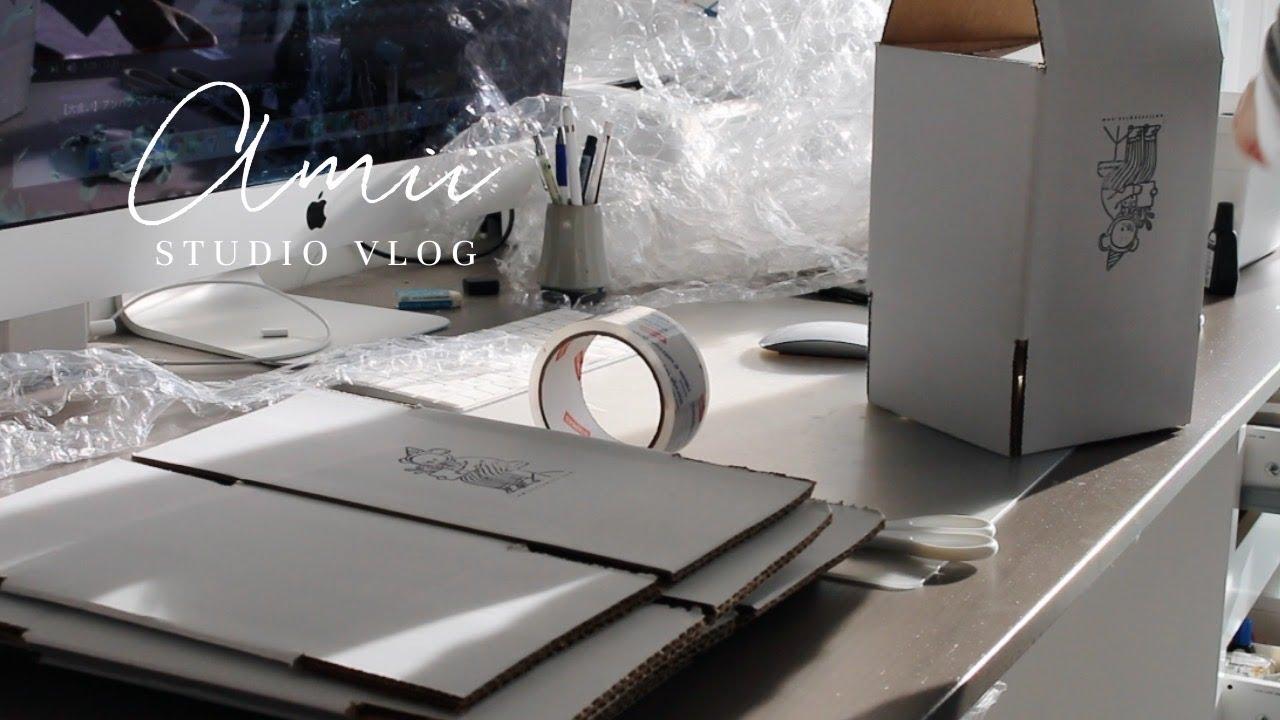 Studio Vlog | Intense Order Packing | Silent Vlog