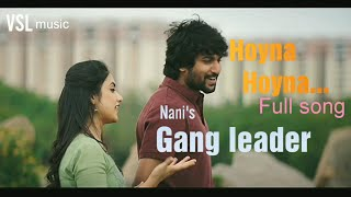 gangleader---hoyna-hoyna-telugu-nani-anirudh-vikram-k-kumar