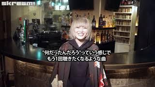 カノエラナ、ニュー・シングル『ダンストゥダンス』リリース—Skream!動画メッセージ