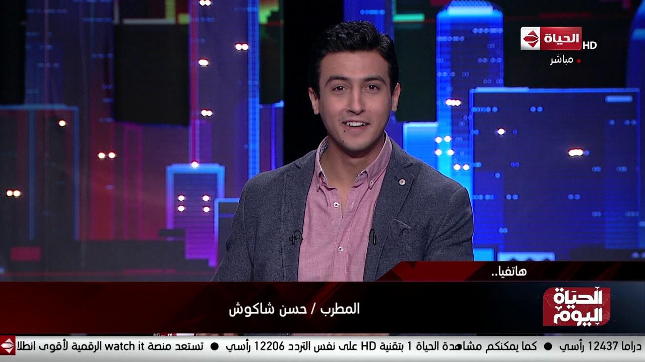 الحياة اليوم - حسن شاكوش يتفوق على نجوم العالم.. بنت الجيران رقم 2 عالميا على ساوند كلاود