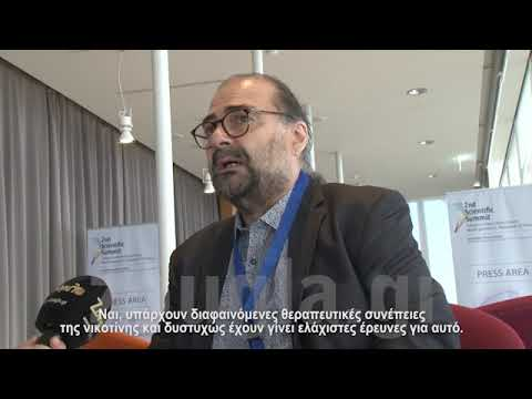 Jacques Le Houezec, Σύμβουλος σε θέματα Δημόσιας Υγείας και Καπνίσματος στη Ρεν