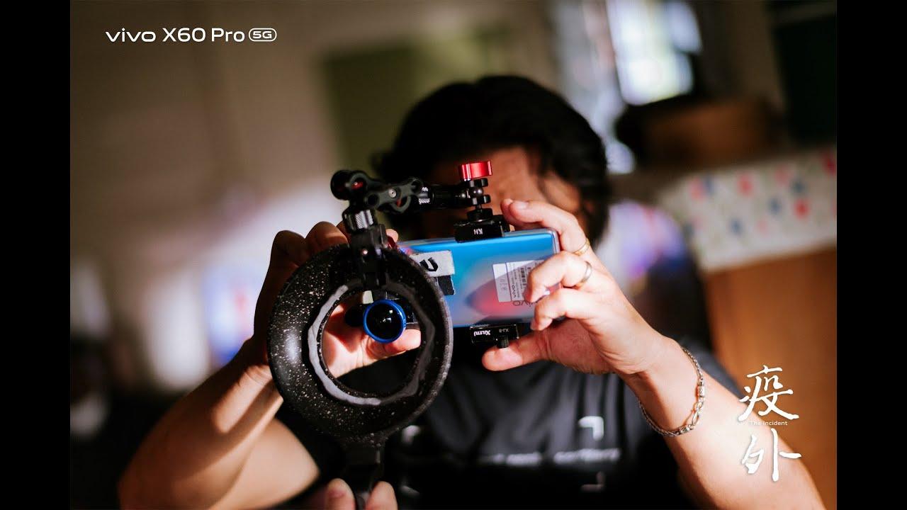 vivo X60 Pro 拍摄   疫外   幕后花絮