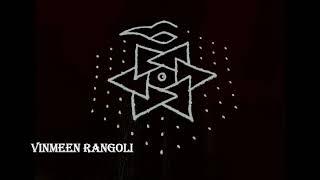 KOLAM RANGOLI WITH DOTS/Rangoli with dots/Muggulu designs with dots/11 dots kolam/Kolam muggulu