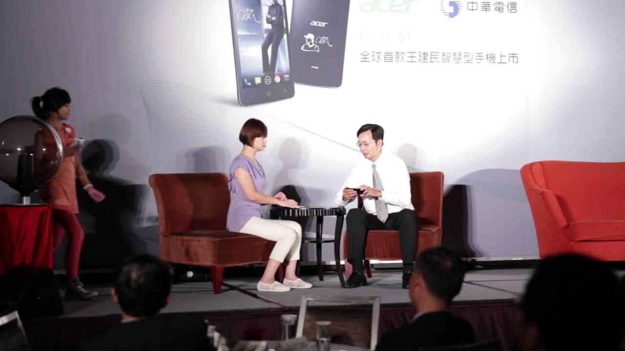Acer王建民智慧型手機發表會直擊:父親節情境劇