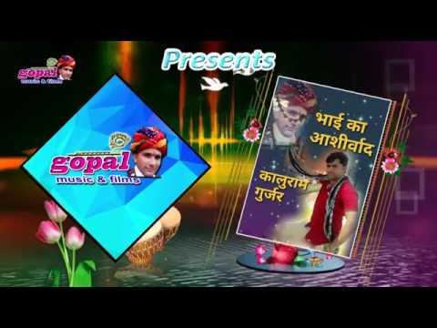 |New rajasthani dj song 2017 | mast javani |¦ prabhu mandariya & rakhi rangili |¦®