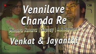 Vennilave Vennilave | Chanda Re Chanda Re | Venkat | Jayanthi | A R Rahman | Minsara Kanavu | Sapnay