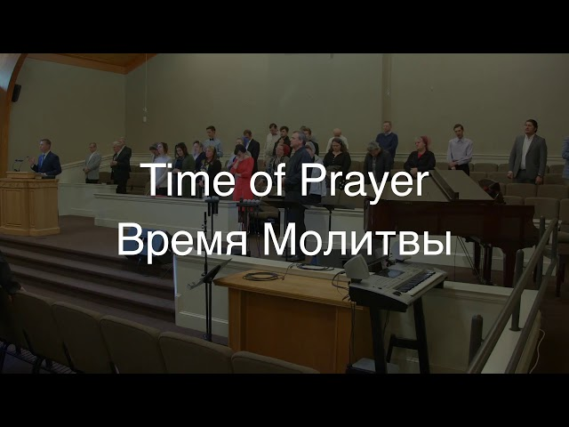 10.18.20 - Church of Hope -  Morning Service